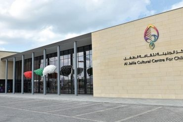 Al Jalila Center for Children National Day Celebrations